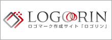 運営サイト ロゴマーク作成サイト「ロゴリン」